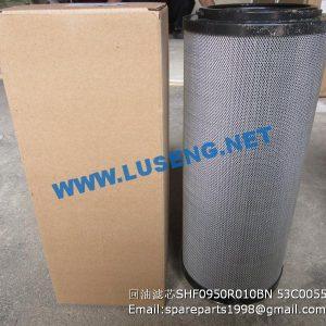 ,filter liugong excavator 53C0055P01 SHF0950R010BN 53C0055