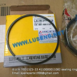 ,YB315Z5-33 4110000011082 sealing ring SDLG SPARE PARTS