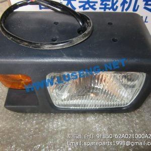 ,9F850-62A021000A2 9F850-62A021000A1 9F850-62A021000A0 head light l foton lovol spare parts