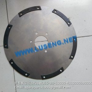 ,SPRING PLATE YJSW315-2B-10001 4110000190007 SDLG LG936L