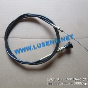 ,CONTROL CABLE 29010013441 SDLG WHEEL LOADER PARTS