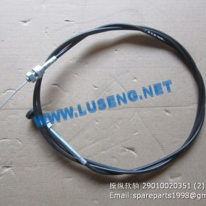 ,SDLG CONTROL CABLE 29010020351 LG956 LG968 SPARE PARTS