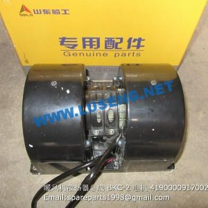 ,4190000917002 BKC-2 air duct sdlg wheel loader parts