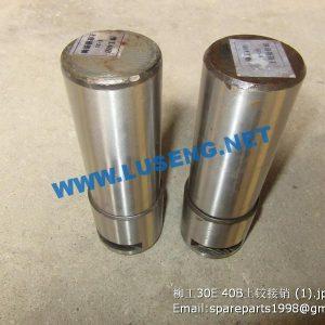 ,60A0081 ZL40B.8-25 LIUGONG ZL40B WHEEL LOADER PIN