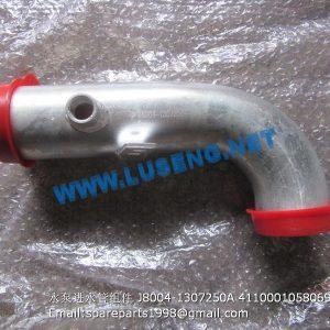 ,J8004-1307250A 4110001058069 yuchai water pump inlet pipe