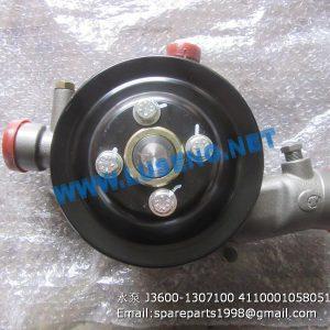 ,J3600-1307100 4110001058051 water pump yuchai parts