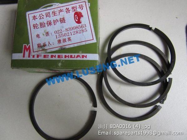 ,seal ring 80A0016 liugong spare parts