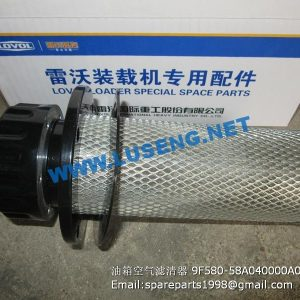 ,9F580-58A040000A0 AIR FILTER OF FUEL BOX FOTON LOVOL WHEEL LOADER