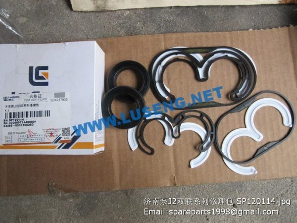 ,gear pump kit SP120114 liugong parts