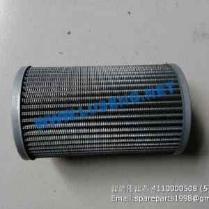 ,4110000508 transmission filter