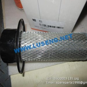 ,16C0003 OIL FILLER AS liugong spare parts