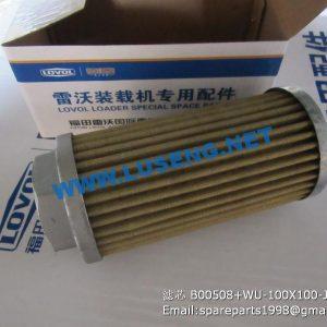 ,B00508+WU-100X100-J filter foton lovol spare parts
