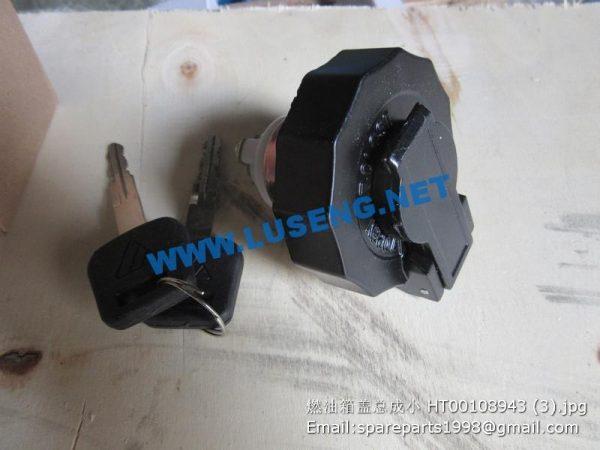 ,oil tank radiator HT00108943 1104911100009 foton truck parts