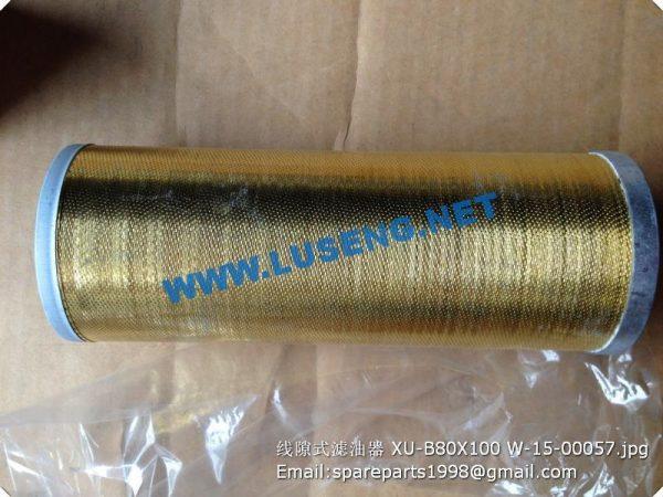 ,XU-B80X100 W-15-00057 changlin filter