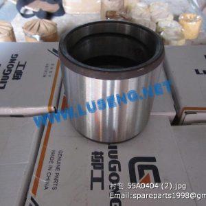 ,55A0404 liugong bushing clg835 clg836