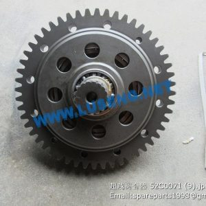 ,52C0217RE liugong overrun clutch assembly