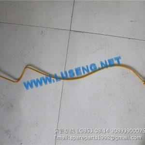 ,BRAKE PIPE LG853.08.14 30893900025 508003-003
