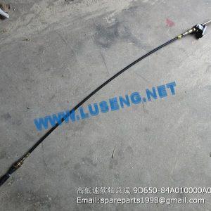 ,High-low gear soft shaft assembly 9D650-84A010000A0 fl936f