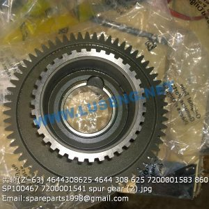 ,4644308625 7200001583 860116331 SP100467 7200001541 spur gear