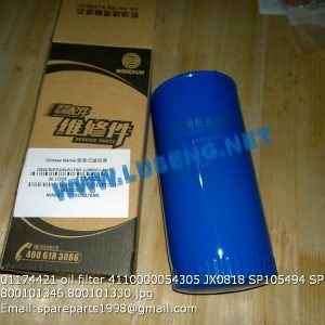 ,01174421 oil filter 4110000054305 JX0818 SP105494 SP126973 800101346 800101330