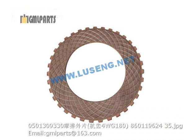 ,860119624 0501309330 friction disc 4WG180