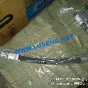 ,06C5214 hose LIUGONG CLGB160 CLGB161 SPARE PARTS