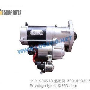 ,1001004910 starter motor 860149818