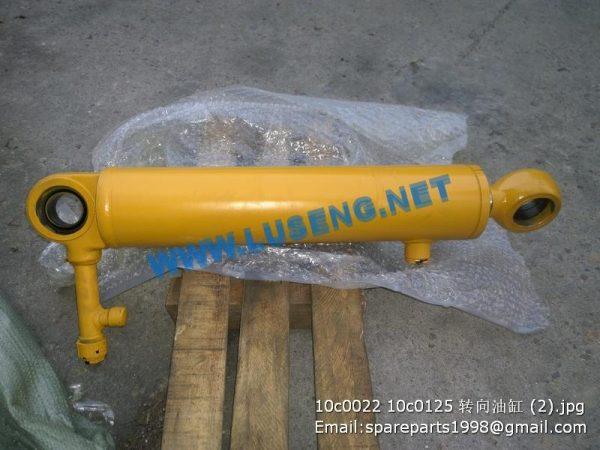 ,10c0022 10c0125 steering cylinder clg855 zl50b liugong wheel loader