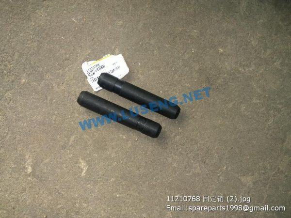 ,11210768 SDLG EXCAVATOR PIN