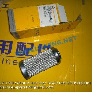 ,11211360 hydraulic fluid filter 1030-61460 ZJ4190001461 E6210F E6225F E6300F E6360F