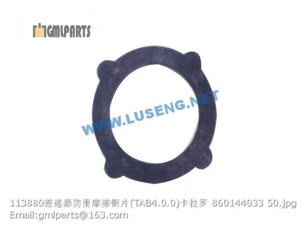 ,860144033 113880 FRICTION DISC TAB4.0.0