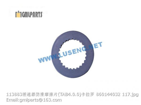 ,860144032 113883 FRICTION DISC TAB4.0.0