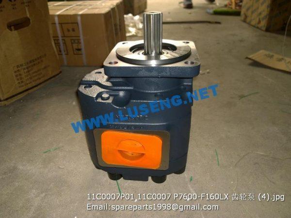 ,11C0007P01 11C0007 P7600-F160LX gear pump liugong