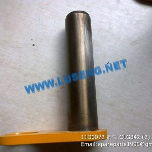 ,11D0072 pin CLG842 liugong parts