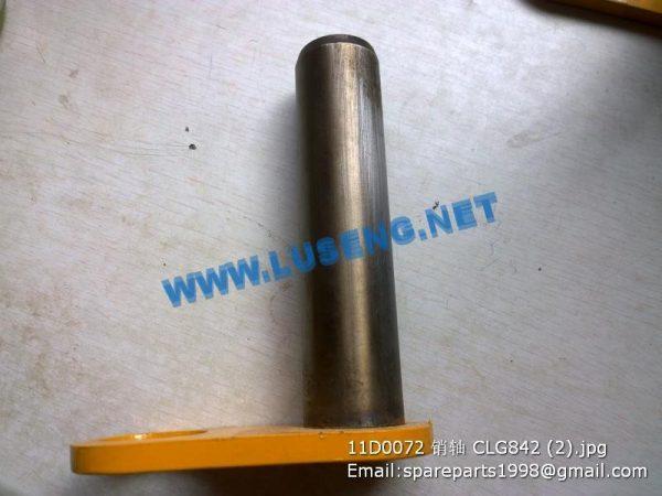 ,11D0072 pin CLG842 liugong parts