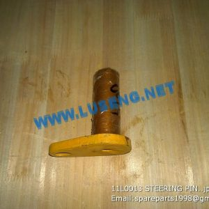 LIUGONG SPARE PARTS,11L0013,PIN,11L0013 PIN LIUGONG SPARE PARTS 11L0013