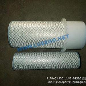 ,11N6-24530 11N6-24520 HYUNDAI AIR FILTER