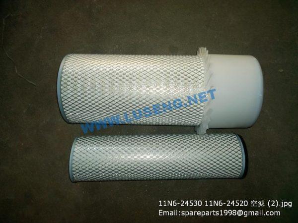 ,11N6-24530 11N6-24520 HYUNDAI AIR FILTER