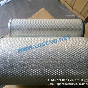 ,11N8-22140 11N8-22150 HYUNDAI AIR FILTER