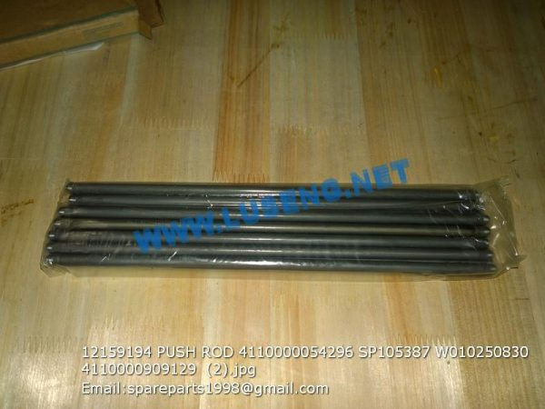 ,12159194 PUSH ROD 4110000054296 SP105387 W010250830 4110000909129