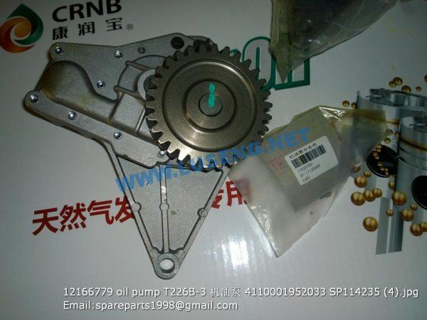 ,12166779 oil pump TD226B-3 4110001952033 SP114235