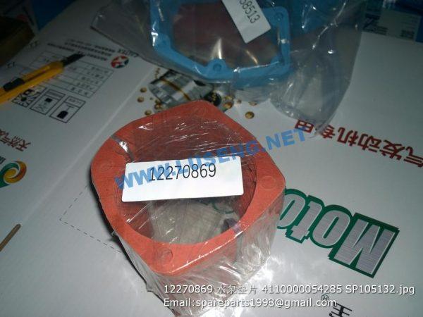 ,12270869 WATER PUMP GASKET 4110000054285 SP105132