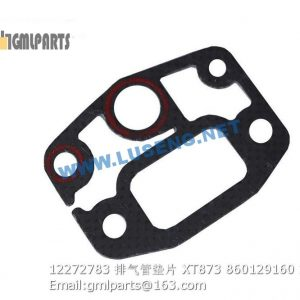 ,860129160 12272783 EXHAUST PIPE GASKET XT873