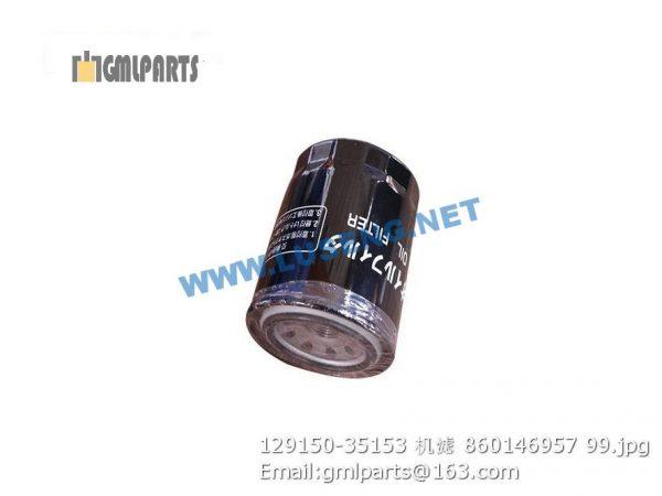 ,860146957 129150-35153 OIL FILTER
