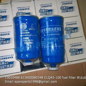 ,13020488 612600080248 CLQ45-100 fuel filter