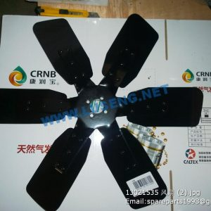,13021535 fan WEICHAI DEUTZ SPARE PARTS