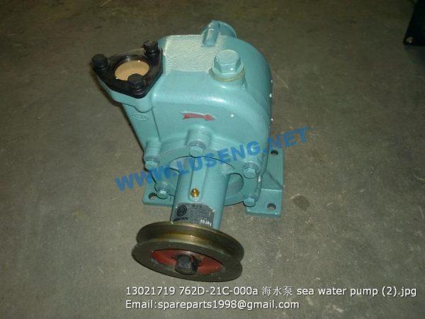 ,13021719 762D-21C-000a sea water pump