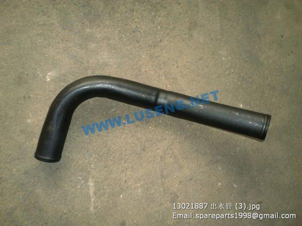 ,13021887 weichai inlet pipe