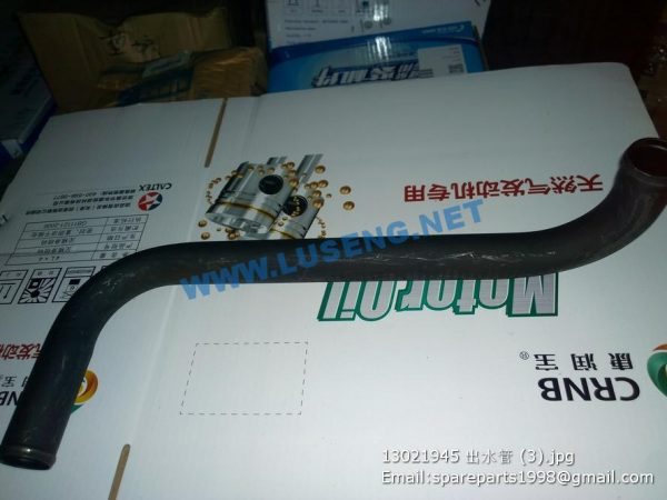 ,13021945 weichai outlet pipe
