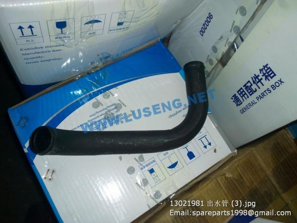 ,13021981 OUTLET PIPE
